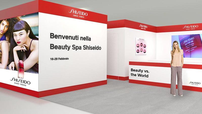 Shiseido. Beauty of Japan