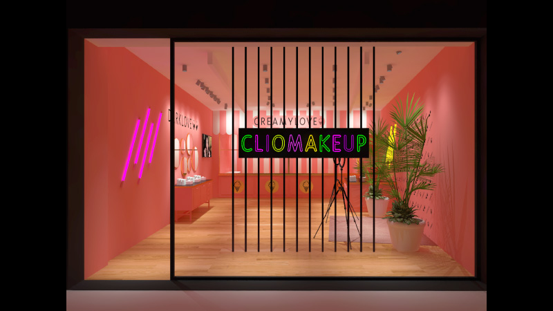 primo-cliopopup-store-cliomakeup